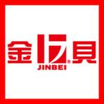 Jinbei 金貝
