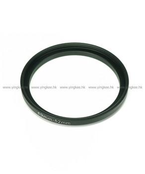 Progrey 67mm Slim Adaptor for G-85x Filter Holder