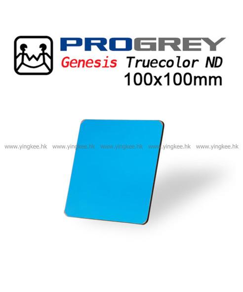 Progrey Genesis Truecolor ND1000X 100x100mm 10檔廣角減光鏡