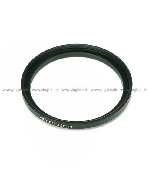 鋁合金濾鏡轉接環 Filter Adapter 49mm-52mm