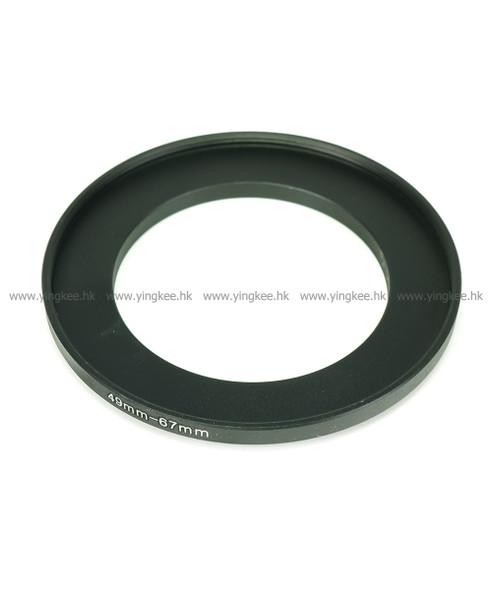 鋁合金濾鏡轉接環 Filter Adapter 49mm-67mm
