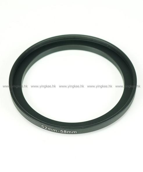 鋁合金濾鏡轉接環 Filter Adapter 52mm-58mm
