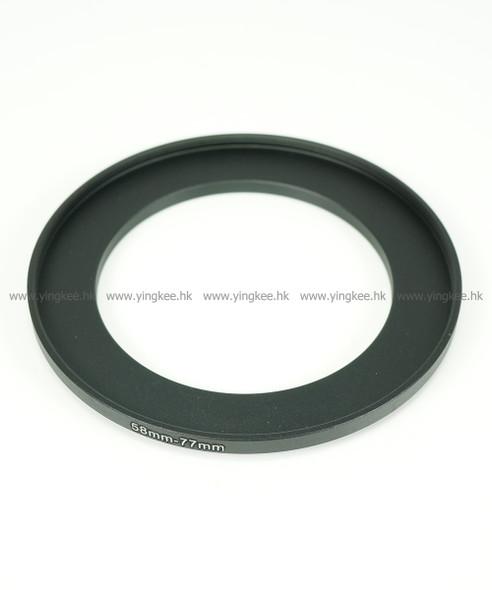 鋁合金濾鏡轉接環 Filter Adapter 58mm-77mm