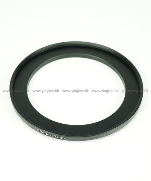 鋁合金濾鏡轉接環 Filter Adapter 62mm-67mm