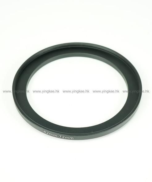鋁合金濾鏡轉接環 Filter Adapter 62mm-77mm