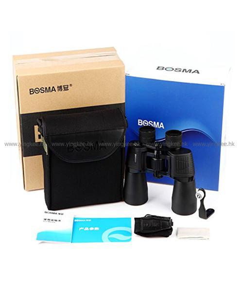 博冠 BOSMA 獵手II 7x50 防水雙筒望遠鏡