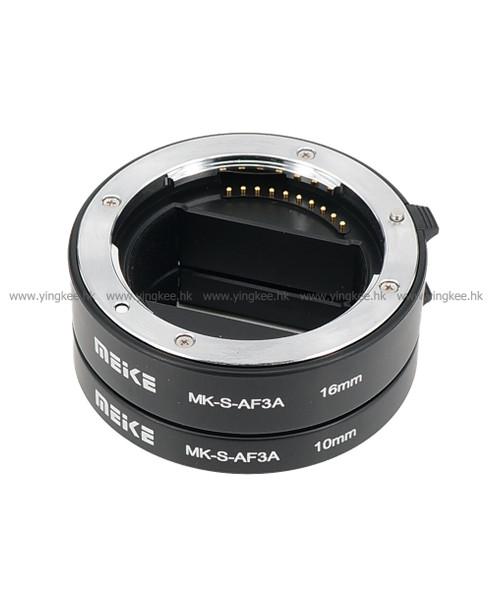 Meike 美科 MK-S-AF3A 微距接環 for Sony E-mount
