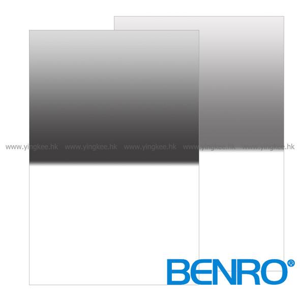 Benro Master 100mm GND8 (0.9) Reverse Glass Filter 德國光學玻璃漸變灰濾鏡