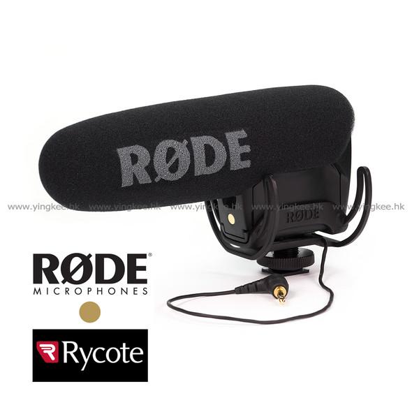 Rode VideoMic PRO Rycote 超指向性專業防震收音咪
