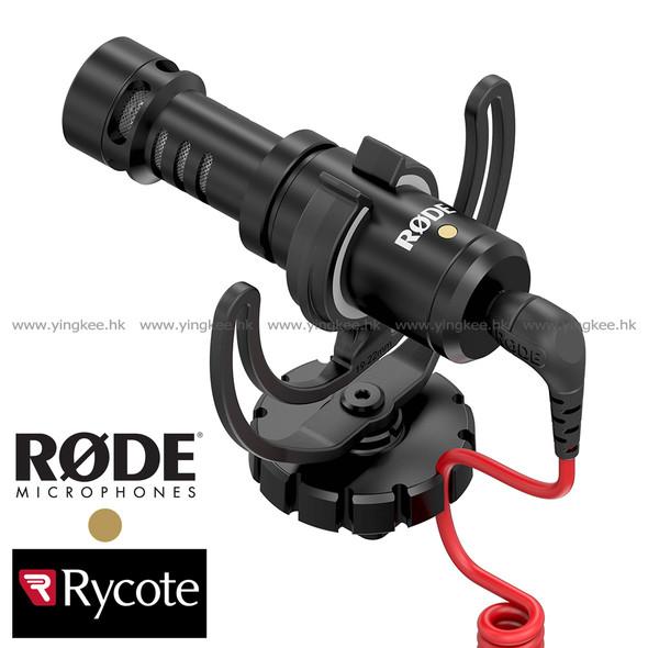 Rode VideoMicro Rycote 迷你指向性收音咪