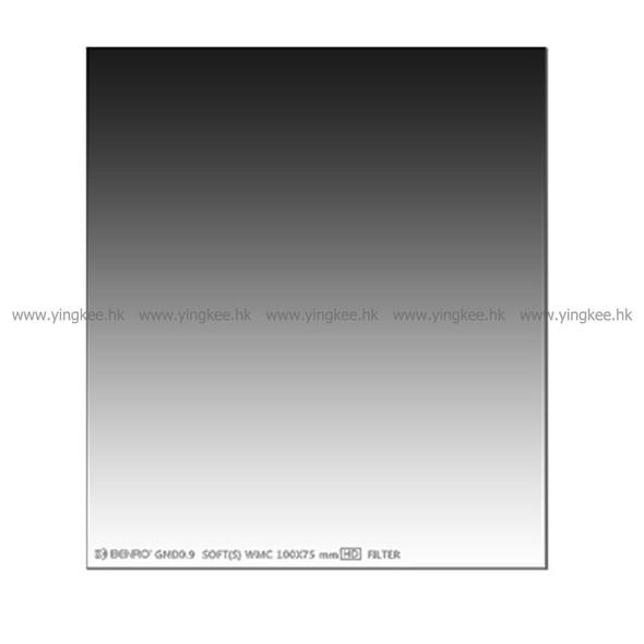 Benro百諾 GND SOFT(S) 100x75mm 漸變中灰濾光鏡