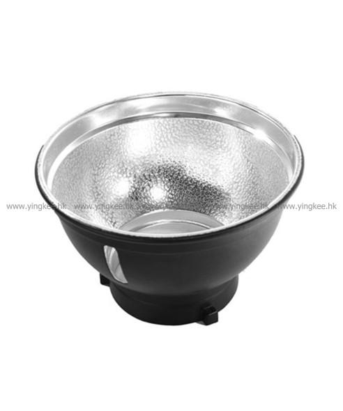 Jinbei金貝55° 輕便型標準反光燈罩連遮位