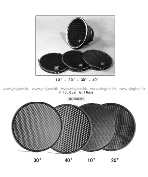 Jinbei 金貝Honey Comb Set 蜂巢罩套裝 10° 20° 30° 40°