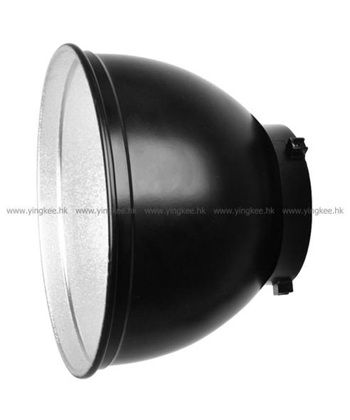 Jinbei 金貝 Reflector 55° 標準反光燈罩