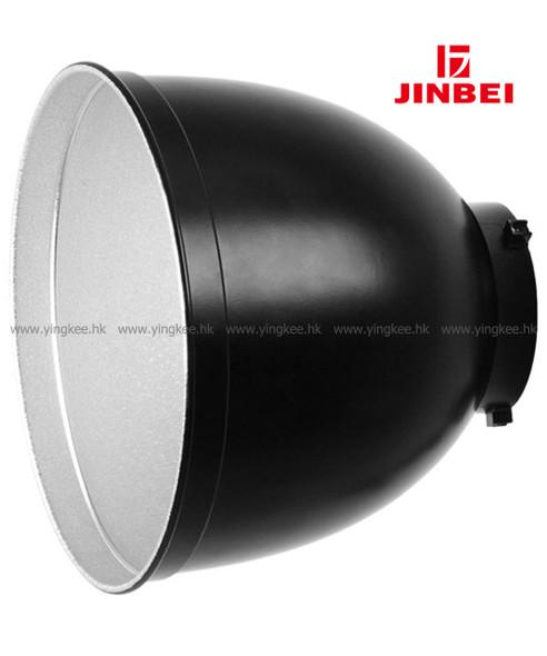 Jinbei 金貝 Tele Reflector 65° 中距反光燈罩