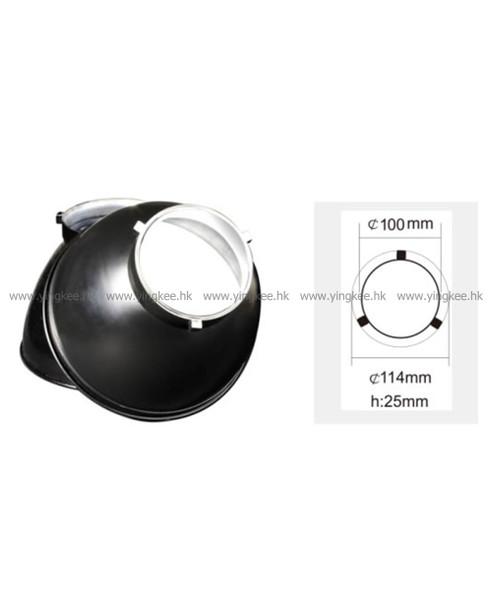 Jinbei 金貝 QZ-70 Beauty Dish 銀色雷達罩