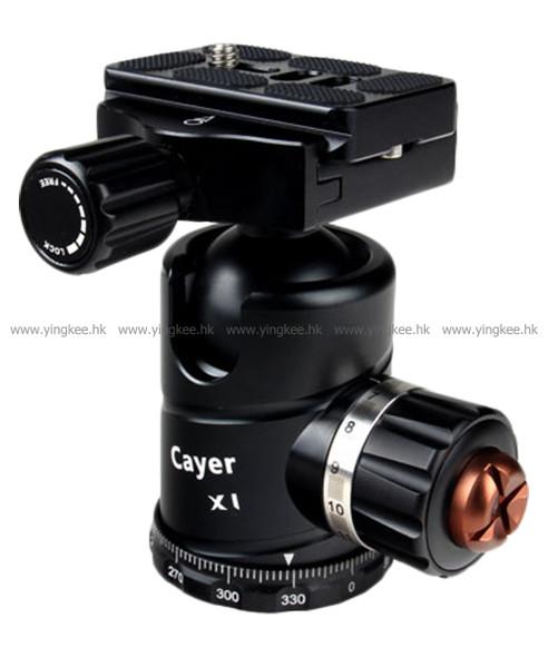 Cayer 卡宴 CT1450X1 碳纖維三腳架連雲台套裝(可拆獨腳架)