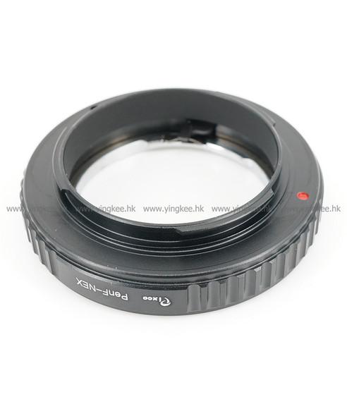 Pixco PENF-NEX Olympus Pen F  to Sony NEX E Mount 鏡頭轉接環