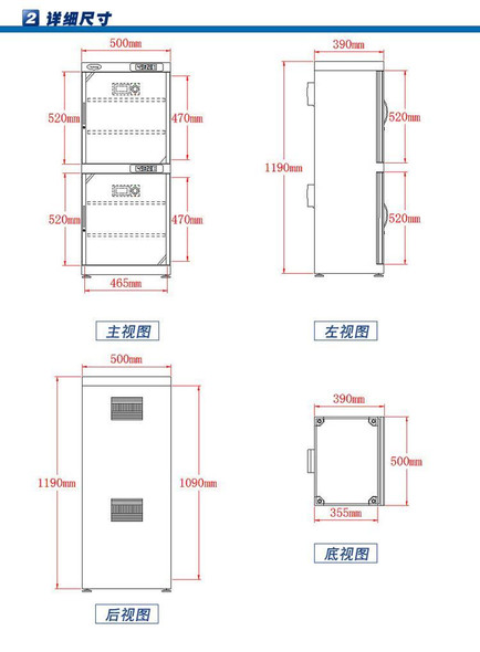 HuiTong 惠通 AD-200 200L LCD數顯系列電子防潮箱