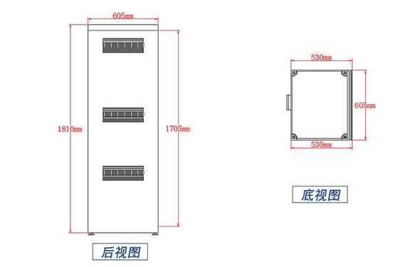 HuiTong 惠通 AD-500 500L LCD數顯系列電子防潮箱