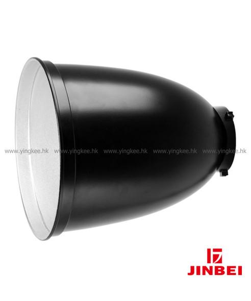 Jinbei 金貝 Tele Reflector 45° 遠距反光燈罩