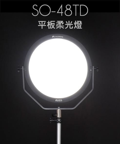 """Falconeyes 銳鷹 SO-48TD 18"""" 圓形LED雙色平板柔光燈"""