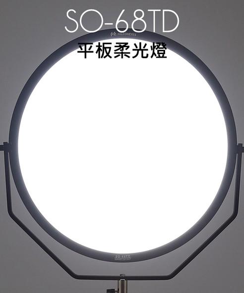"""Falconeyes 銳鷹 SO-68TD 21"""" 圓形LED雙色平板柔光燈"""