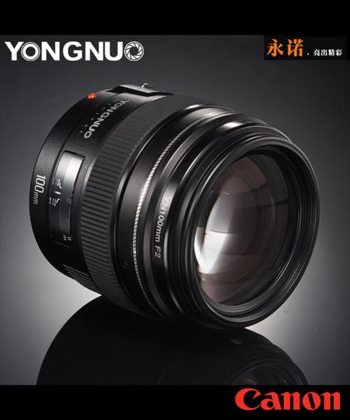 Yongnuo 永諾 YN100mm Canon EF 100mm f2 中距離大光圈定焦鏡頭
