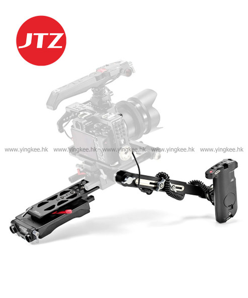JTZ Handle & Shoulder Module 肩托延長臂手制套裝 DP30兔籠適用