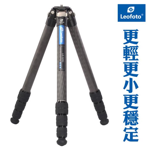 Leofoto LS-284C 碳纖維三腳架