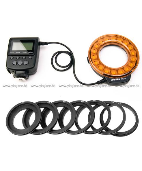 Meike美科MK-FC110 GN18 LED Macro Ring Flash微距環形閃光燈