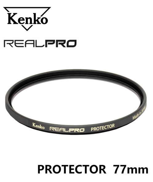 Kenko Real Pro Protector Filter (Made in Japan) 77mm