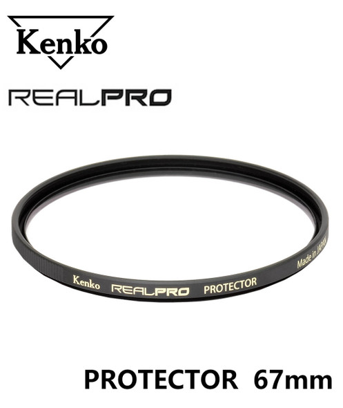 Kenko Real Pro Protector Filter (Made in Japan) 67mm