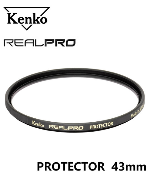 Kenko Real Pro Protector Filter (Made in Japan) 43mm
