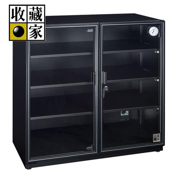 Eureka收藏家MCH-250 248L電子防潮箱 (五年保養)