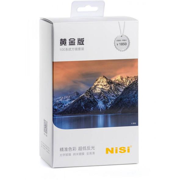 Nisi 耐司 100mm filter kit 黃金版 (GND8+ND1000+皮盒)