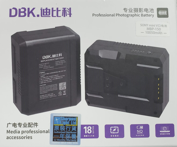 DBK 迪比科 MBP-150 10050 mAh V-MOUNT LI-ION BATTERY V接口鋰電池