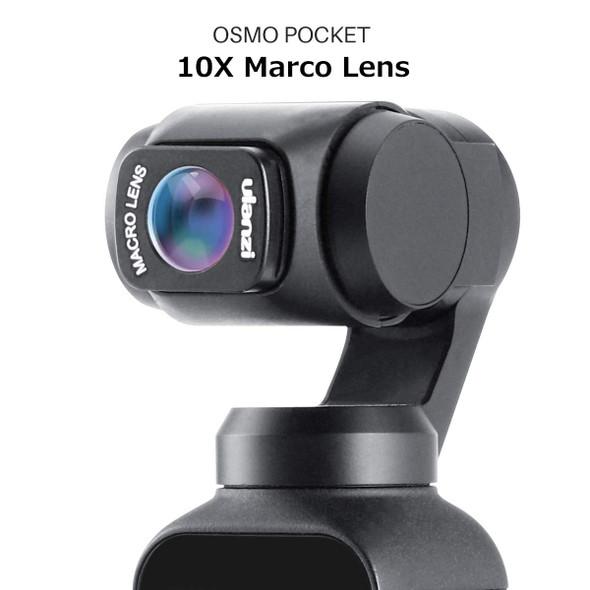 Ulanzi Osmo Pocket Macro Lens 近攝鏡頭 OP-6