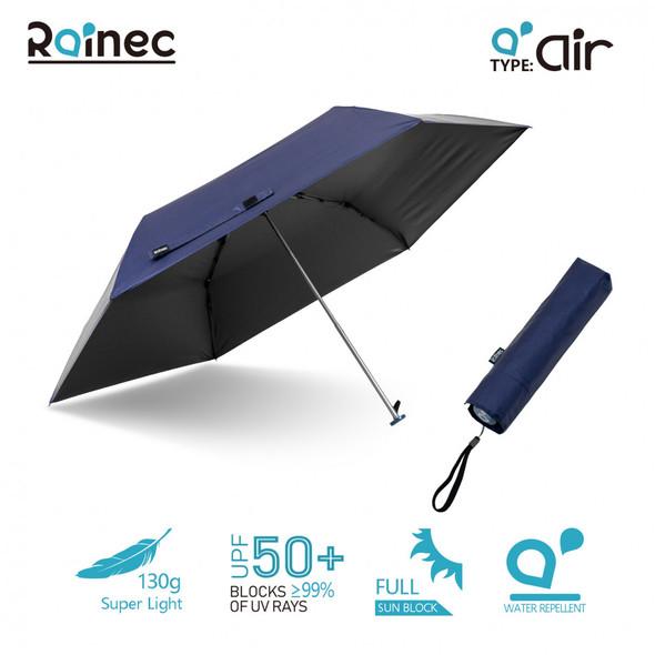 Rainec air 超輕不透光潑水摺傘 (海軍藍)