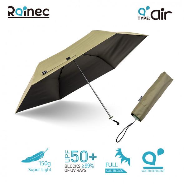 Rainec air 超輕不透光潑水摺傘 (橄欖綠)