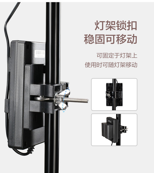 NanLite 南光 CN-BA-SNP/DC for Forza 60 NP-F Battery Mount 專用外接電池座