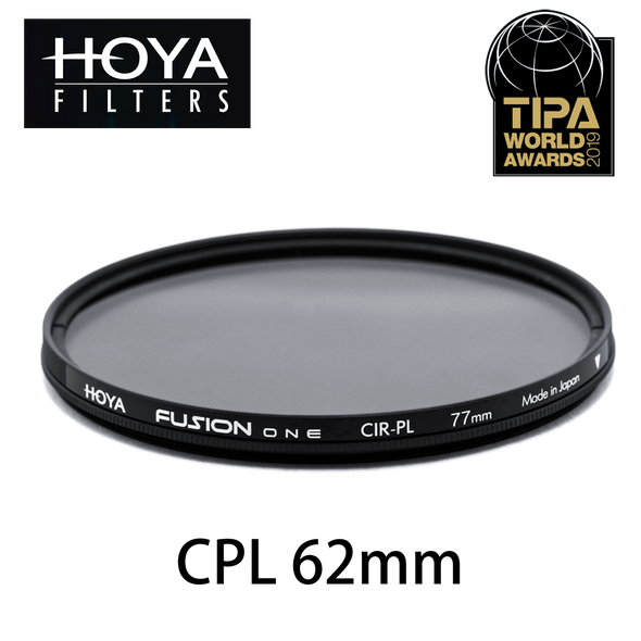 Hoya Fusion One CPL 防靜電鏡頭偏光濾鏡62mm