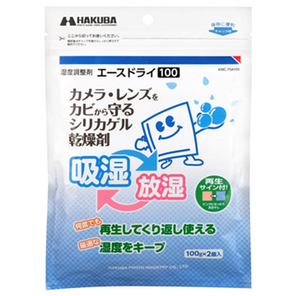 Hakuba 可再用吸濕包 Ace Dry 100