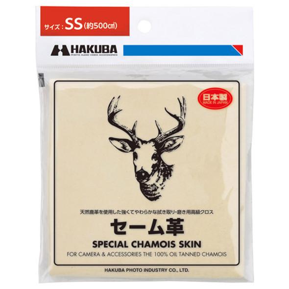Hakuba SS size 500cm² Special Chamois Skin 天然鹿皮抹鏡布 (日本製)