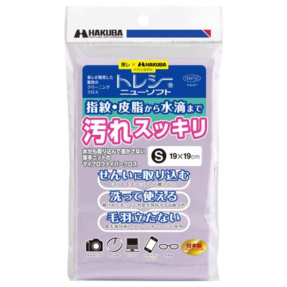 Hakuba 19x19cm Toraysee Soft Cloth S 纖維抹鏡布 (日本製)