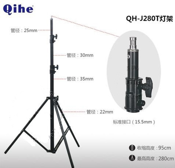 Qihe QH-J280 280cm 3 Sections Light Stand 三節可伸縮燈架