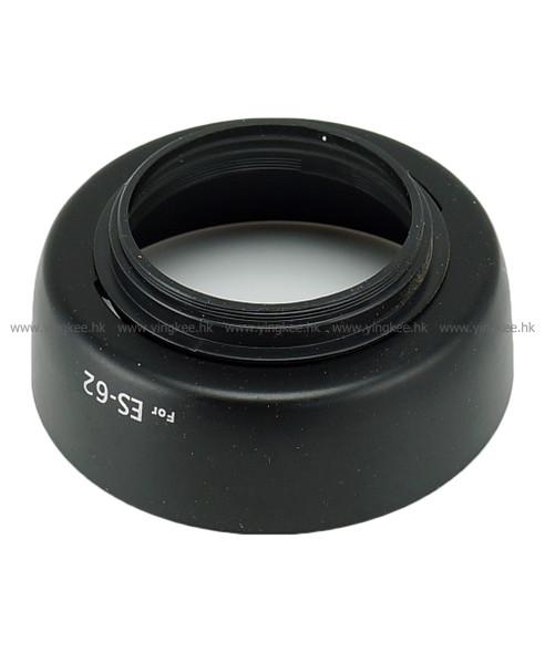 Canon EF 50mm f/1.8 II ES-62副廠遮光罩