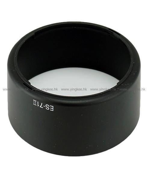 Canon EF 50mm f/1.4 USM ES-71 II副廠遮光罩