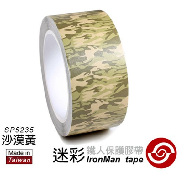 Sunpower SP5235 Camouflage Camera Tape 5cm x 10m 相機保護膠帶