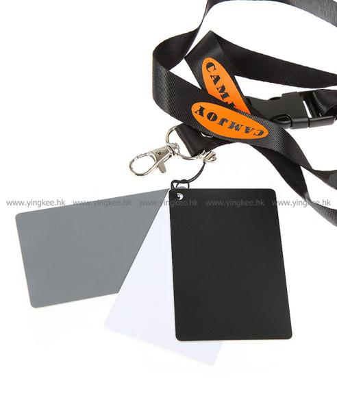 白平衡校正灰卡 Grey Card 8.5 x 5.3 cm